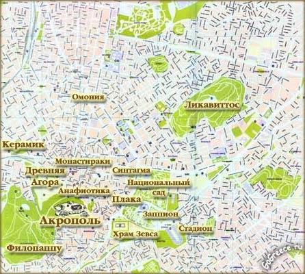 Скачать Карта Афин На Русском Языке img-1