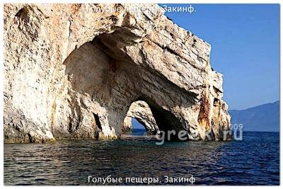 Какой остров выбрать в Греции?