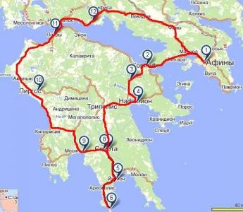 автомобильные маршруты по пелопоннесу SmartWool Американская