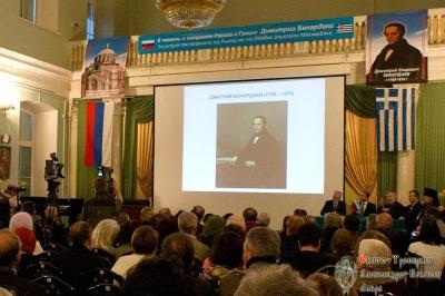 Дмитрий Егорович Бенардаки. Судьбы человека и его захоронения