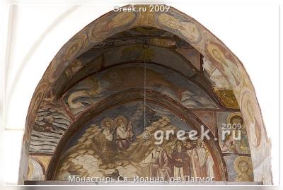 монастырь иоанна богослова греция фото