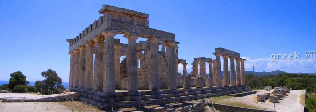 Эгина. Храм Афайя.