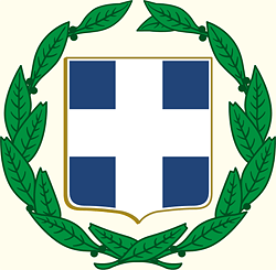 Coat_of_arms_of_Greece_(colour)1a.png